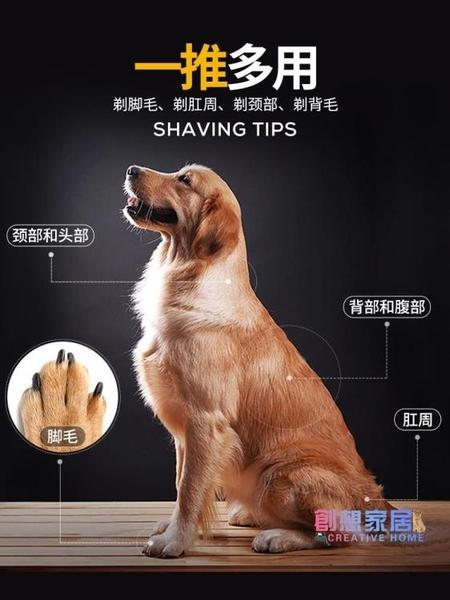 寵物剃毛器 電推剪泰迪理發剪毛工具神器推子專業貓咪腳毛用品【快速出貨】
