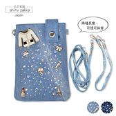 手機袋-牛仔鑲鑽小手機包 附帶 可手提/斜背-淺藍-玄衣美舖