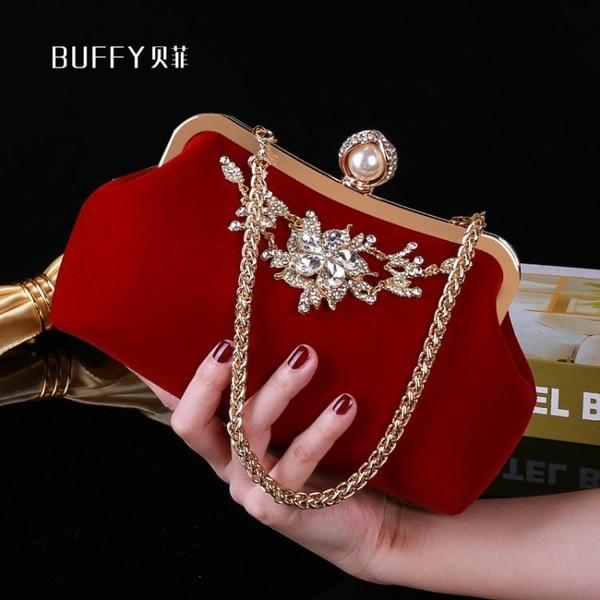 手拿包 2021新款結婚手包女婚禮新娘手拿包紅色手提包配禮服包包旗袍小包  伊蘿