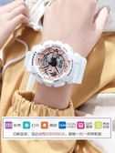 手錶楊紫同款手錶女ins風獨角獸電子表初中學生簡約氣質運動防水夜光