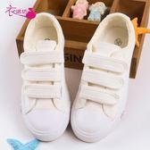 帆布鞋男童小白鞋子女童寶寶休閒運動鞋中小童白色板鞋 WE2154【東京衣社】