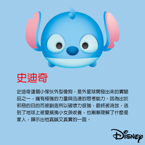Disney迪士尼金飾 TSUM史迪奇 黃金墜子 送項鍊