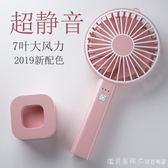 小電風扇usb迷你便攜式超靜音桌面宿舍辦公室學生小型大風力容量 漾美眉韓衣