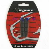 *阿亮單車* Jagwire 跑車替換式煞車皮(黑色)《B87-159-1》