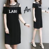 洋裝 寬松顯瘦裙200斤胖mm中長款短袖露肩網紗連身裙 巴黎春天