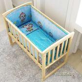多功能嬰兒床實木免漆搖籃床兒童床搖搖床可變書桌帶護欄寶寶床MBS「時尚彩虹屋」