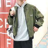 秋季學生男士休閒外衣韓版青少年潮流印花bf風夾克外套運動棒球服 qf27334【MG大尺碼】
