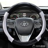 豐田RAV4卡羅拉 凱美瑞雷凌普拉多YARiS致炫銳志威馳方向盤套四季igo ciyo黛雅