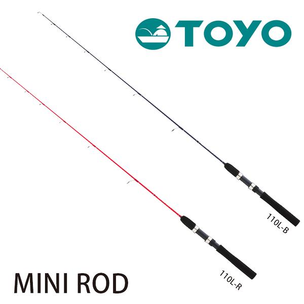 漁拓釣具 TOYO MINI ROD 110L 紅 / 藍 [路亞竿]