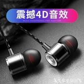 線控耳機耳機入耳式通用男女生適用iPhone蘋果vivo華為小米oppo手機安卓春季新品
