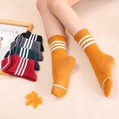 【雙十二】狂歡北極絨襪子女中筒襪短襪純棉韓版長襪女潮淺口秋季學院風日系可愛   易貨居