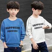 男童秋裝長袖T恤2020新款中大童衛衣洋氣打底衫男孩圓領上衣韓版 店慶降價