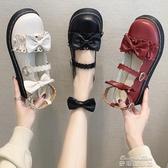 娃娃鞋梅露露原創Lolita鞋子果泡甜心圓頭學生單鞋洛麗塔jk制服小皮鞋女 雙十二免運