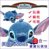 ✿蟲寶寶✿【美國ZOOBIES】Disney正版授權 迪士尼多功能玩偶毯 - 史迪奇 Stitch
