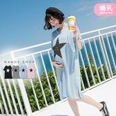 M8451 台灣製.哺乳.星星圖案混織棉洋裝
