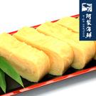 【阿家海鮮】招牌玉子燒500g±5%/條...