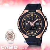 CASIO手錶專賣店 BABY-G G-MS系列 MSG-400G-1A1 成熟感雙顯女錶 黑X玫瑰金 防水100米 世界時間 MSG-400G