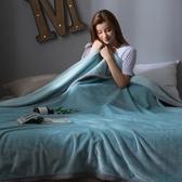 限定款毛毯毛毯午睡小毯子加厚保暖珊瑚絨法蘭絨秋冬季學生宿舍被床單人被子