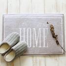 簡約北歐文字地毯浴室防滑腳墊客廳臥室地墊入戶蹭土門墊簡約風格YYP