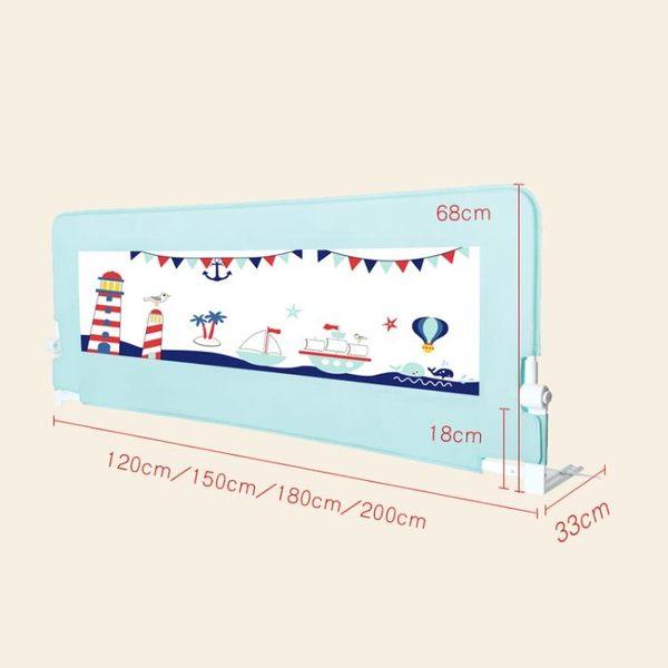 鷺棉世嬰兒童床護欄1.8米床欄床擋板寶寶防摔床欄桿2米大床圍欄 YDL