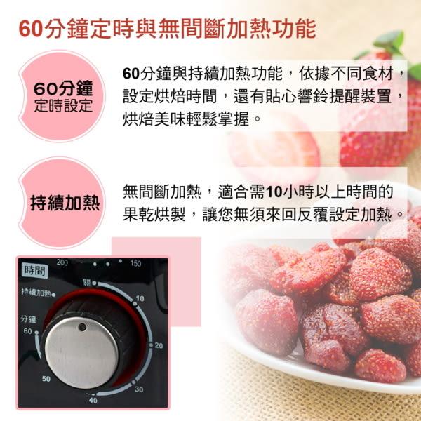 【艾來家電】【分期0利率+免運】大家源 35L旋風烘焙電烤箱 TCY-3855