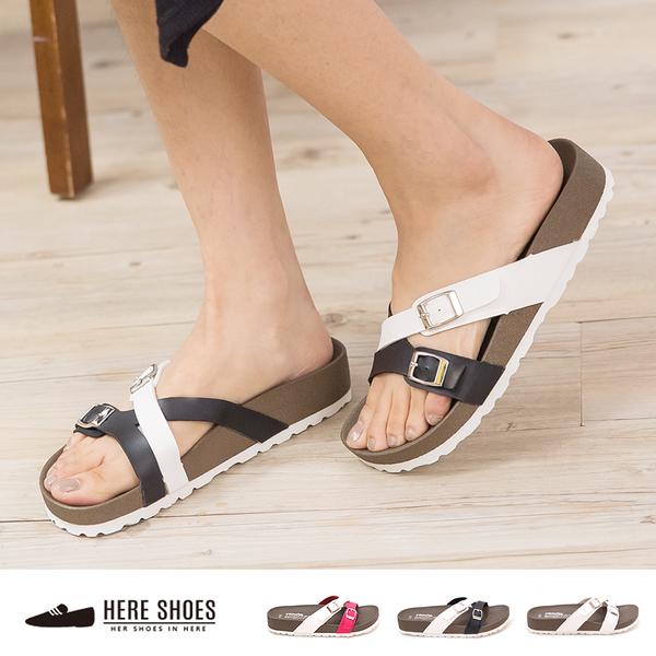 [Here Shoes]3色 皮革質感一字混交叉設計 個性撞色有型好穿脫 小厚底羅馬拖鞋 ◆MIT台灣製─AW204