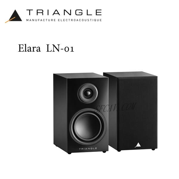 【新竹音響勝豐群】Triangle Elara LN-01 書架型喇叭 Black ( Esprit EZ / 902 )