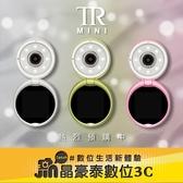 晶豪野3C 分期0利率  CASIO TR MINI 自拍神器 蜜粉機 粉餅機 卡西歐 公司貨 非tr70 tr80