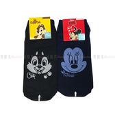 【KP】22-26cm 台灣製 迪士尼 米妮 奇奇 襪子 成人襪 直版襪 卡通襪