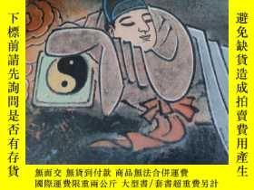 二手書博民逛書店《黃粱一夢》罕見中國成語故事 第二輯Y19154 浦增元 繪:吳