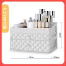 桌面化妝品 收納盒 首飾 整理 學生 護膚品 梳妝宿舍整理置物架家用簡約  降價兩天