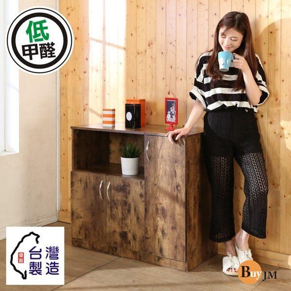 碗盤籃 Buyjm復古風三門電器櫃/廚房櫃/電器架/收納櫃 電器架 B-CH-DR015ZH