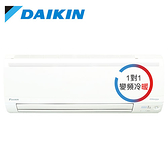 DAIKIN 大金 6-7坪 大關系列 變頻冷暖一對一分離式冷氣 RXV41RVLT / FTXV41RVLT