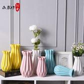 現代歐式簡約收口擺件鮮花插花條紋陶瓷花瓶  喜迎中秋 優惠兩天
