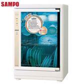 【SAMPO聲寶】85L四層紫外線烘碗機KB-GH85U