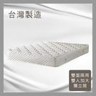 【多瓦娜】ADB-艾蔓紫藤雙面兩用獨立筒床墊/雙人加大6尺-150-02-C