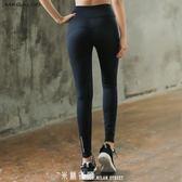 Megaloo爆汗褲服女運動跑步健身高腰瑜伽發汗出汗彈力暴汗褲 「米蘭街頭」