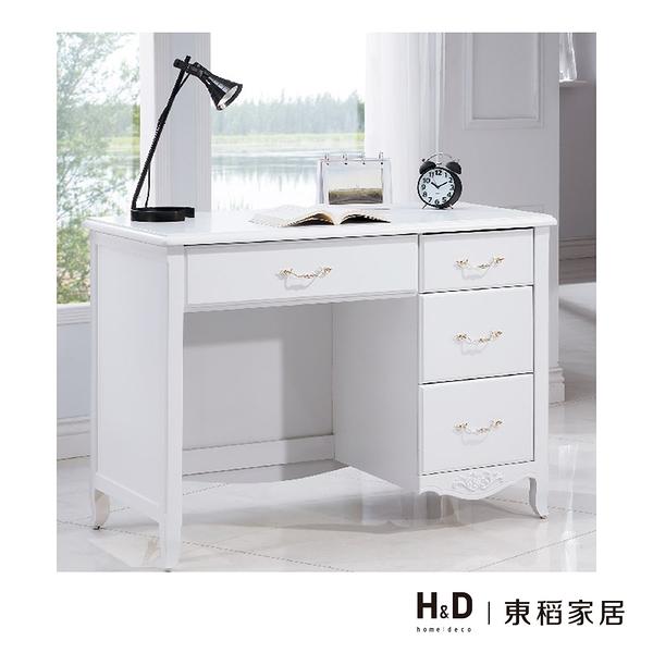 開學 艾莉歐風3.5尺書桌(21HY2/B497-01)/H&D東稻家居