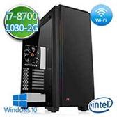 技嘉B360平台【戰禍刺客】i7六核 GT1030-2G獨顯 1TB效能電腦