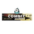 威滅 滅蟑凝膠劑 8g : 殺蟑螂 凝膠餌劑 COMBAT