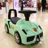 法拉利兒童滑行車四輪扭扭車帶音樂寶寶車小孩溜溜車1-3歲玩具車WY 1件免運