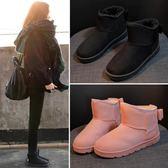 雪靴 新款冬季雪地靴女短筒短靴子學生防水防滑加絨加厚保暖棉鞋女 雙12交換禮物