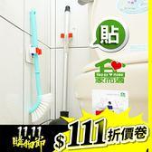 家而適掃把拖把放置夾 掛鉤 掛勾 傘架 收納架 (1入)