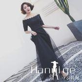 一字肩晚禮服女新款冬季中袖宴會禮服長款修身時尚黑色禮服裙 衣涵閣