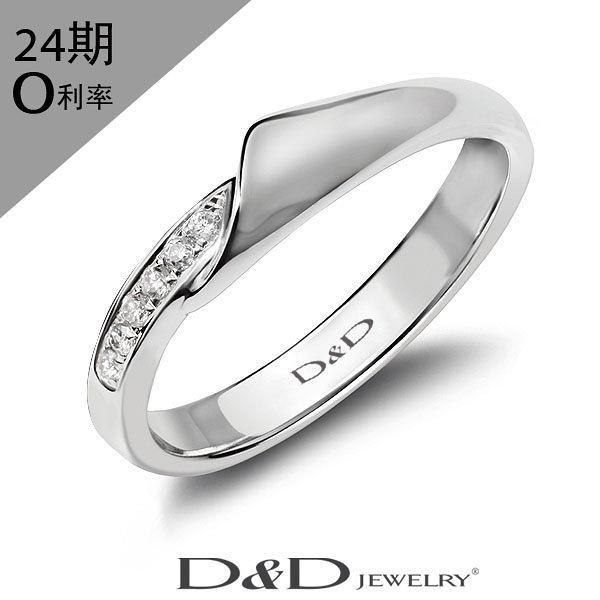 婚戒 對戒 女戒 心印 D&D 鑽石戒指  LOVE TRULY I