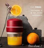 電手動榨汁機橙汁家用多功能迷你榨汁杯小型檸檬壓汁機榨汁器 one shoes