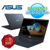 ASUS UX331UAL-0021C8250U 13吋筆電 深海藍【全品牌送藍芽喇叭】