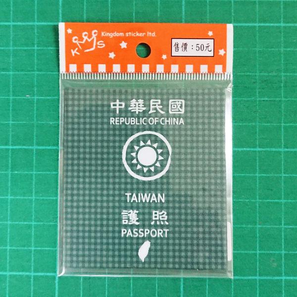 【冰箱貼】中華民國護照 # 軟磁鐵 白板貼 冰箱貼 OA屏風貼 置物櫃貼 6.2cm x 7.1cm