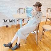 【HC5292】素色無印 親膚針織連帽洋