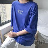 (交換禮物)韓國短袖T恤女BF風學生百搭ins超火社會人上衣服